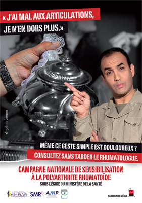 pao_flyer_gp_campagne_pr_004