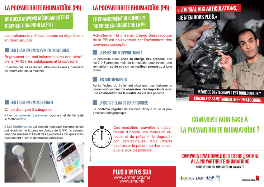 pao_flyer_pro_campagne_pr_001